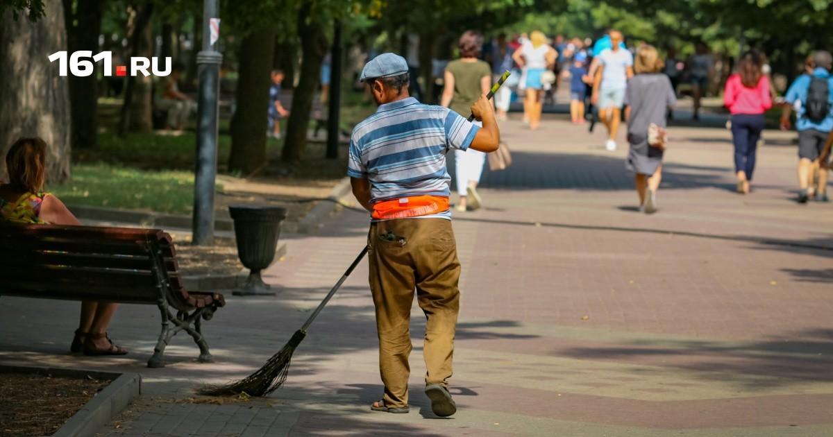 Дом престарелых в городе новочеркасске семь ключей пансионат для престарелых и инвалидов