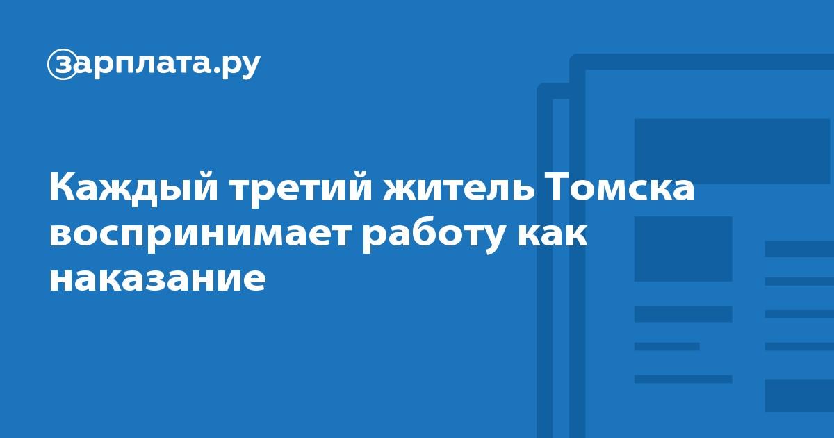 Нгс работа новосибирск свежие вакансии водитель вахта подать бесплатное объявление в обнинске