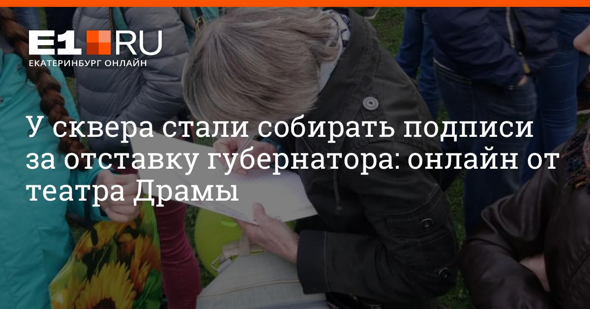 www.e1.ru