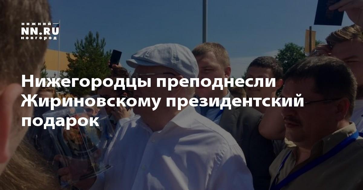 Свадебные салоны в Нижнем Новгороде. Свадебные платья и ...