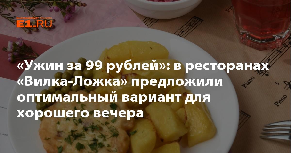 Все форумы о сербии знакомства 1
