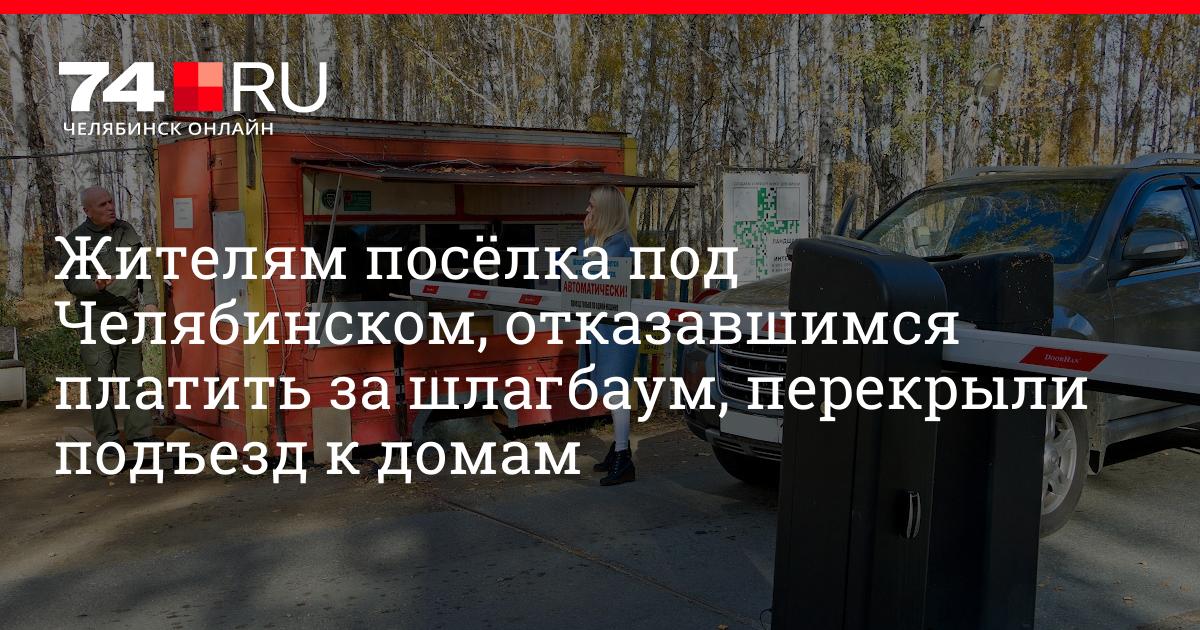 МДА карточкой Кемерово Метадон legalrc Омск