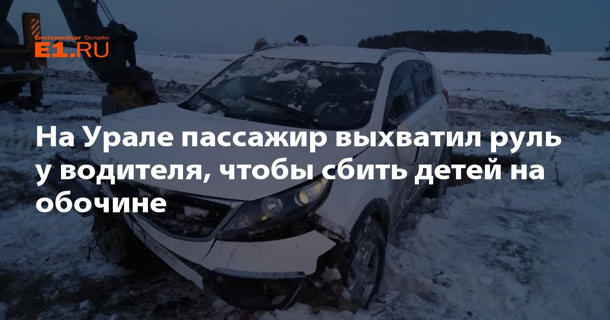 Погода в Екатеринбурге на 710 дней Екатеринбург прогноз