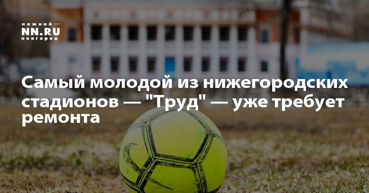 Бесплатная регистрация знакомства украина 7