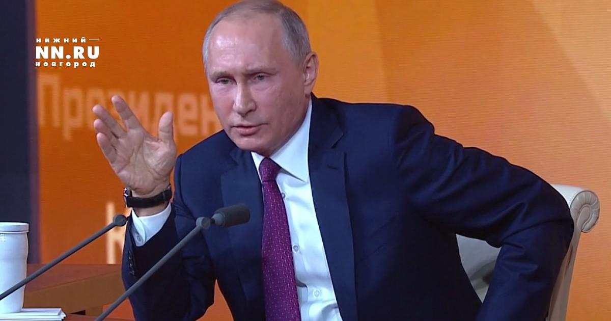 Срочные новости России сегодня