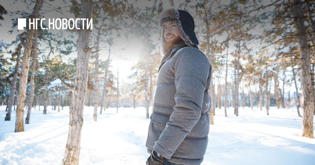 Комментарий к материалу На них вся одежда   НГС.НОВОСТИ Новосибирск 7bc1a9d1d89