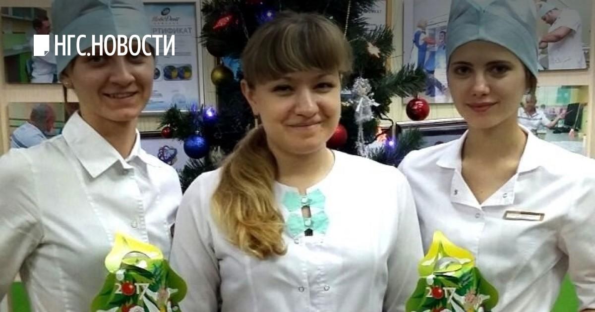 красноярск диетолог цены