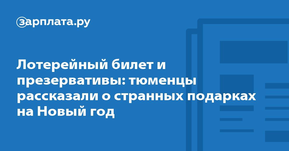 Работа 72 в тюмени свежие вакансии бульдозерист дать бесплатное объявление в стаханове