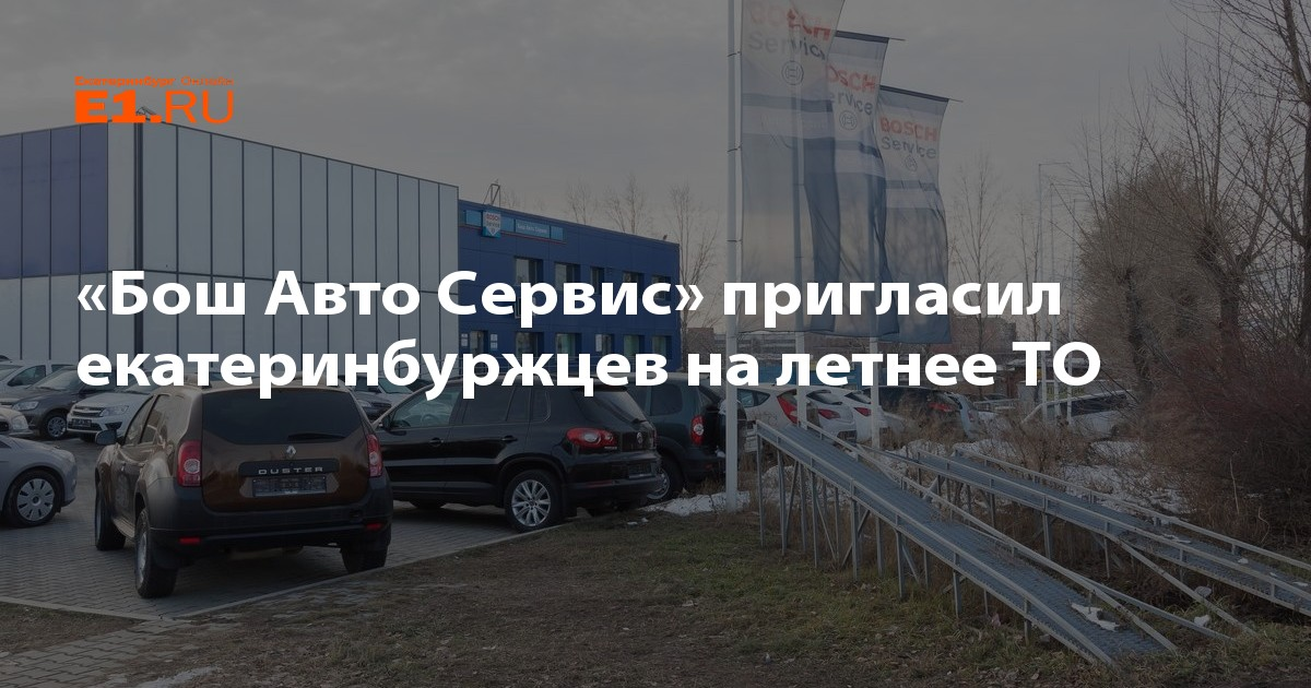 Знакомства в живую в москве