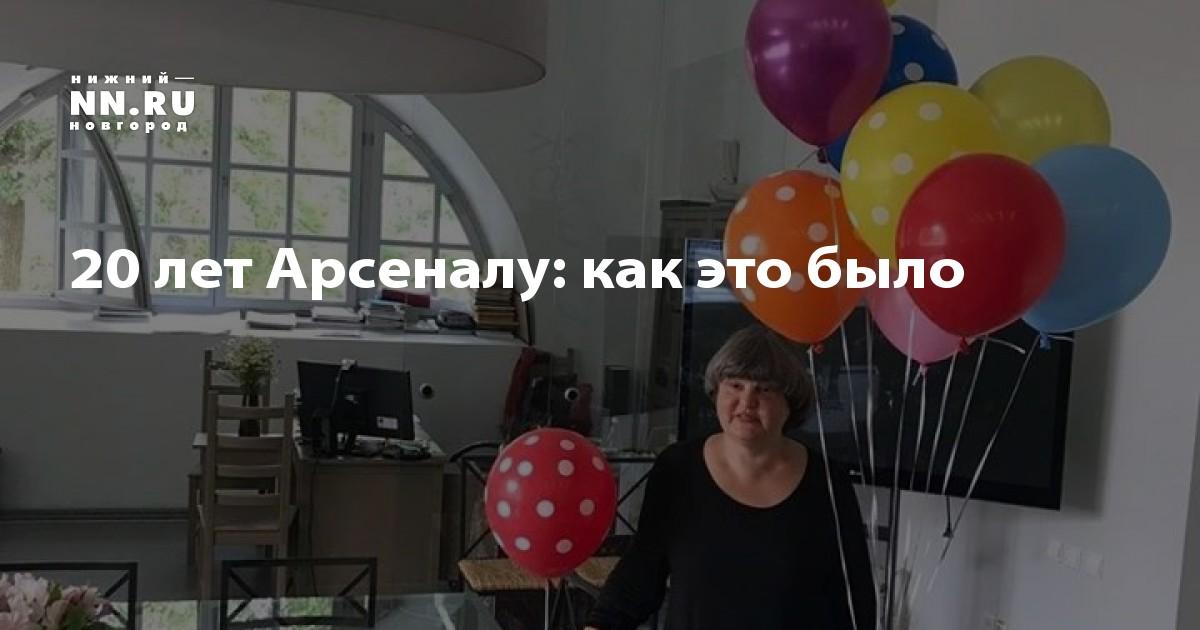 Знакомства в Нижнем Новгороде объявления индивидуалки досуг