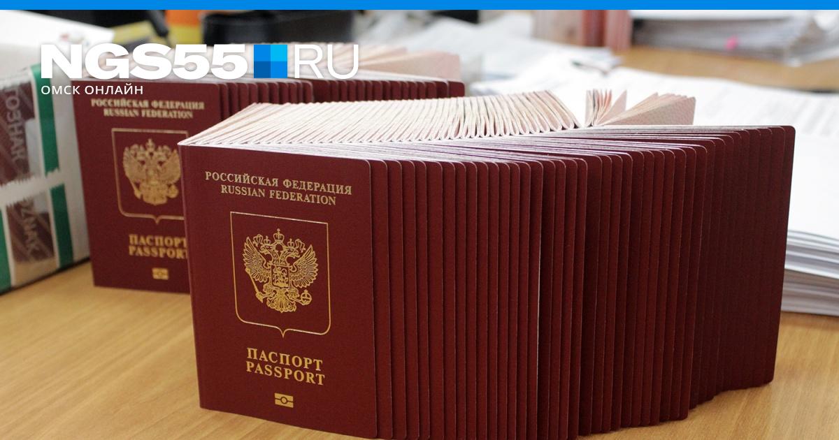 За час в омске стоимость паспорт у часы киев швейцарские б продам