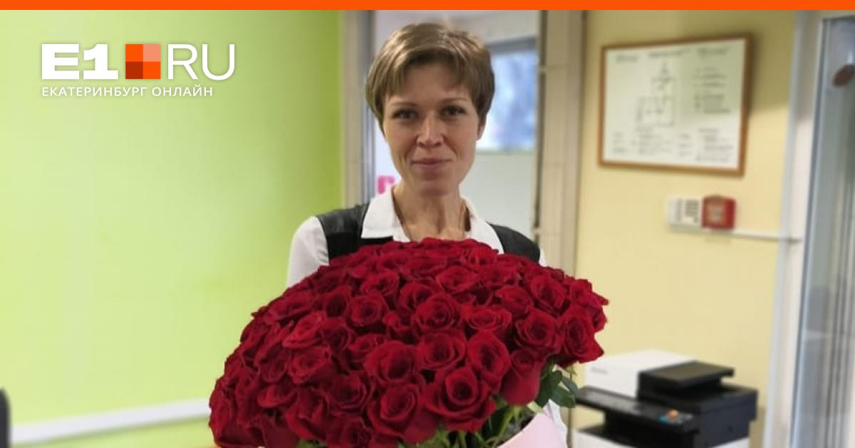миг кредит офис екатеринбург кредитная карта банка открытие 120 дней годовое обслуживание