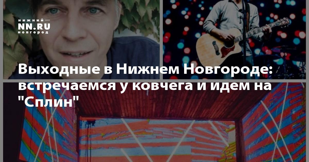 Праздники в россии и великобритании топик по английскому
