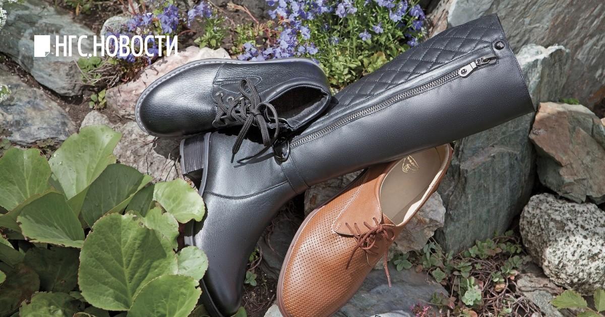 3aa29eac3 «КОРС» дарит скидки на всю женскую коллекцию обуви | НГС - новости  Новосибирска