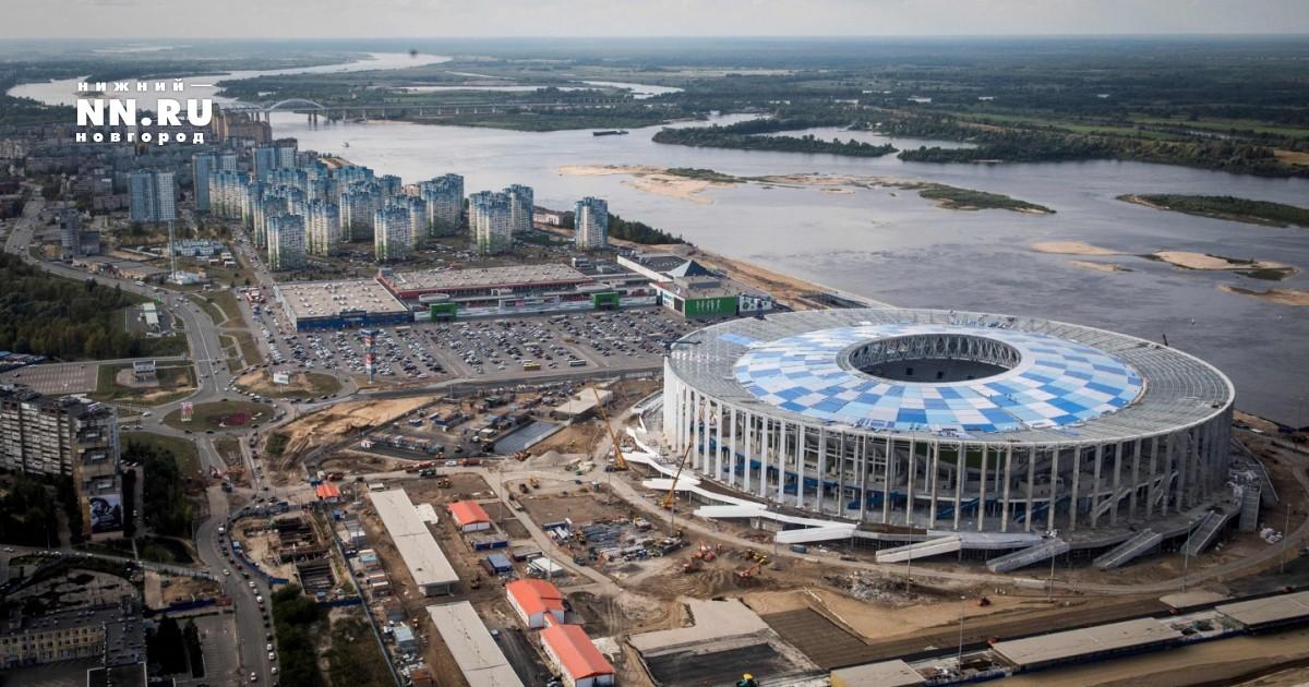 Стадионы Чемпионата Мира 2018 Стоимость