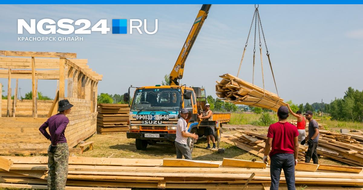 кредит под залог земельного участка красноярск как добраться от и до в москве яндекс карты