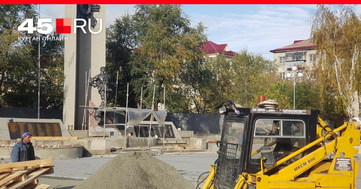 HQ Дёшево Сергиев Посад Крисы legalrc Барнаул