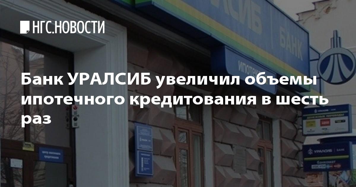 image Знакомства пенсионеров и пожилых в тольятти бесплатно