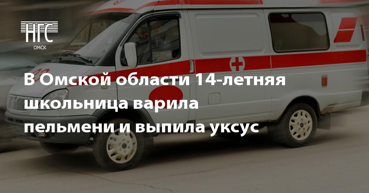 Молдова последние новости самые свежие