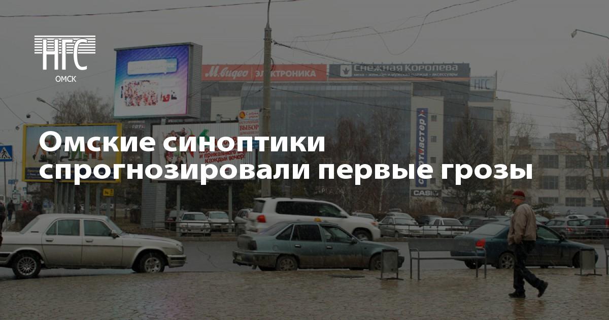 Новости из россии первый канал