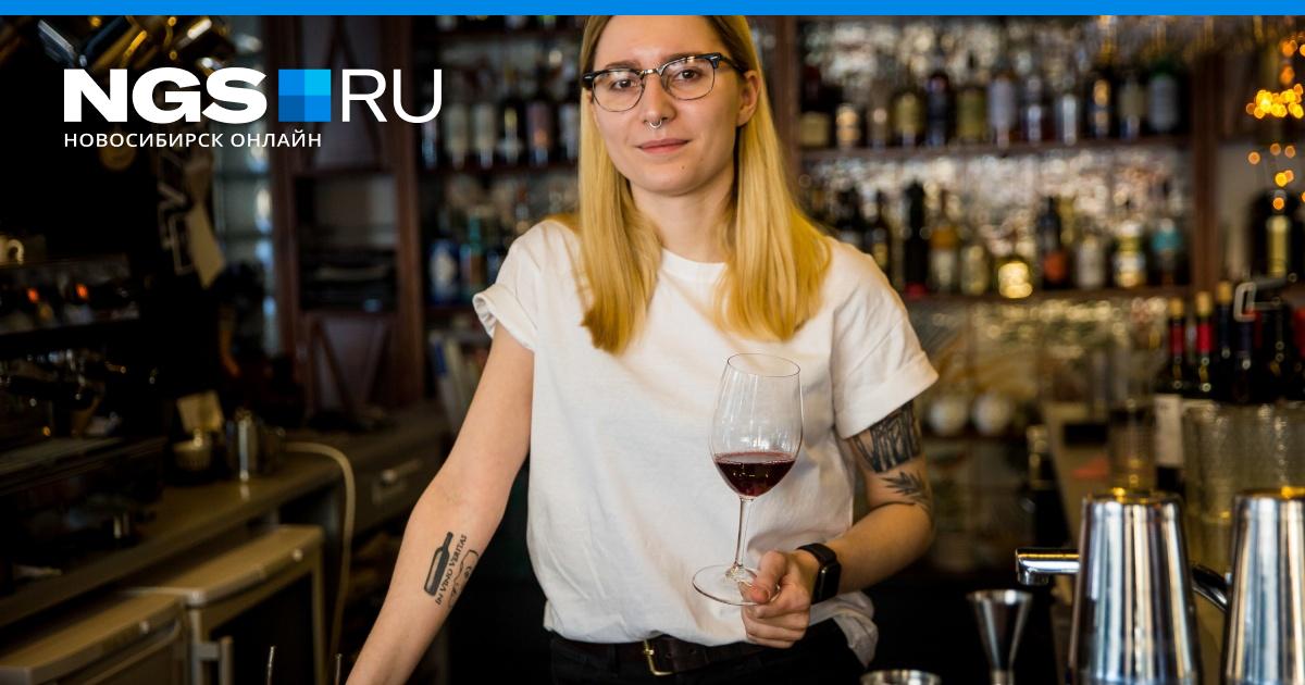 Что требуется для работы барменом для девушек работа в жлобин девушке