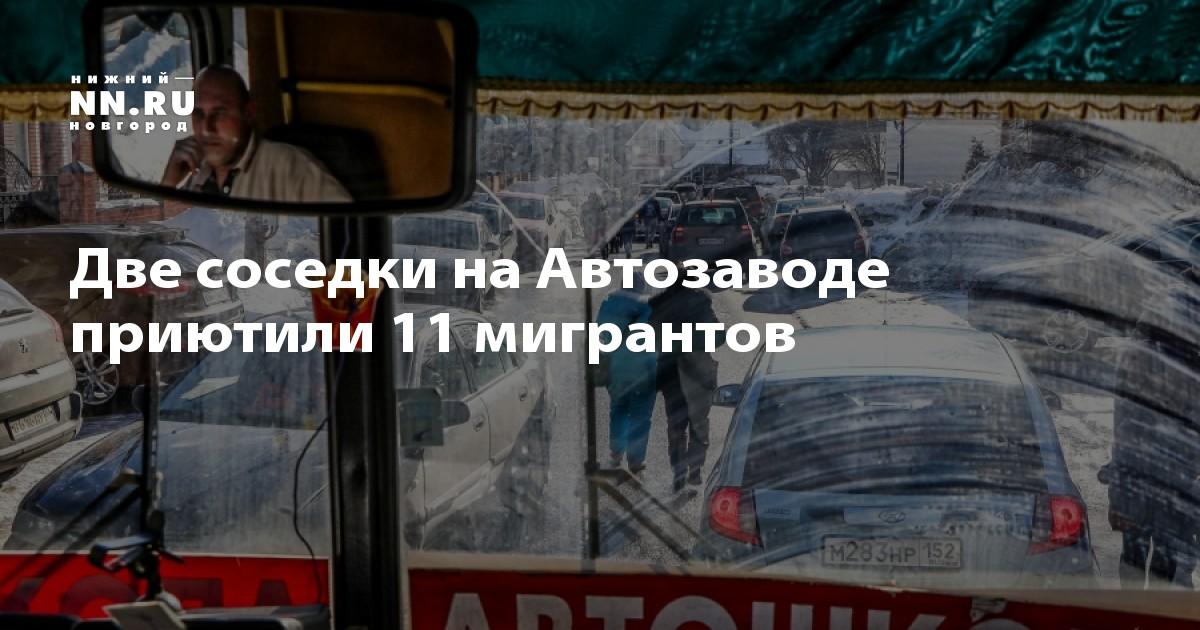 Кредиты в Нижнем Новгороде