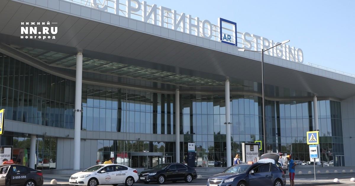 Международный Аэропорт Нижний Новгород Пассажирам