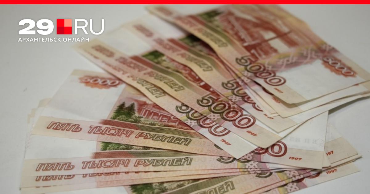 купить доллар в московском кредитном банке сегодня
