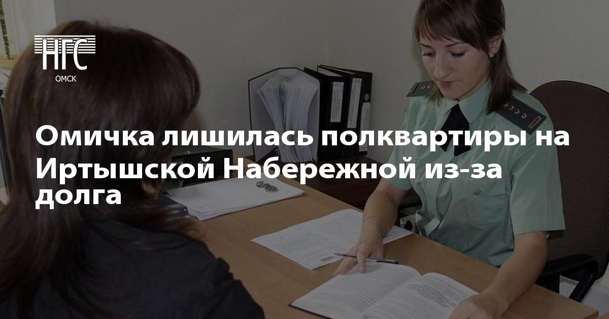 210 городская поликлиника в москве