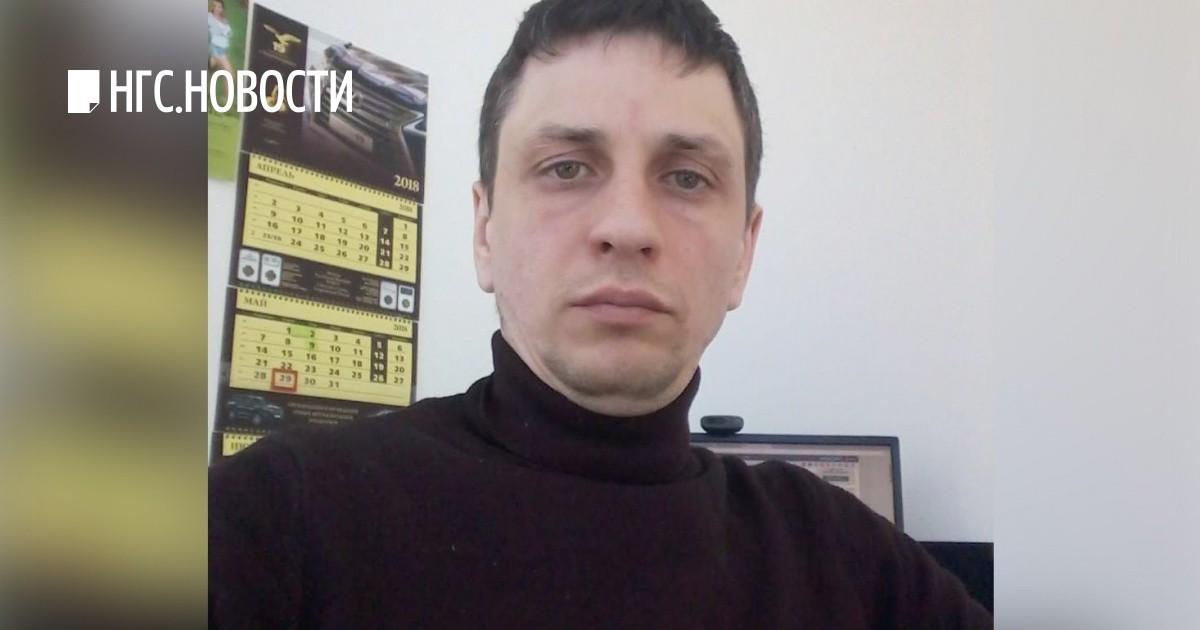 знакомства новосибирск на ночь без денег