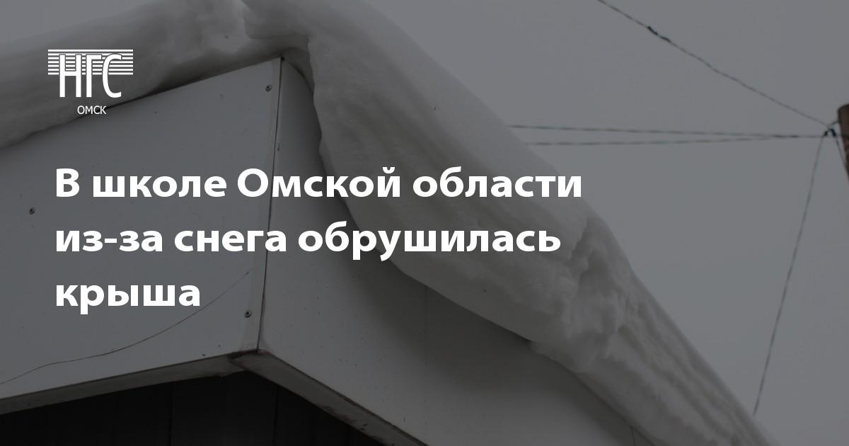 Бу сургутская городская клиническая поликлиника 3