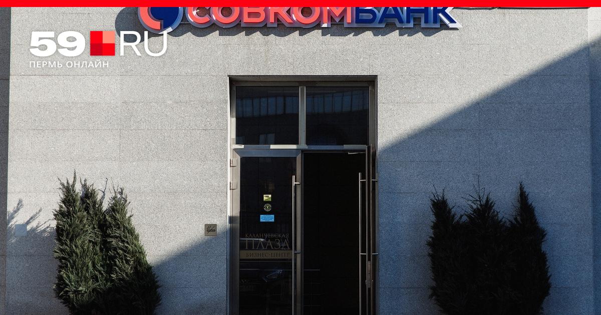 найти банки кредит онлайн