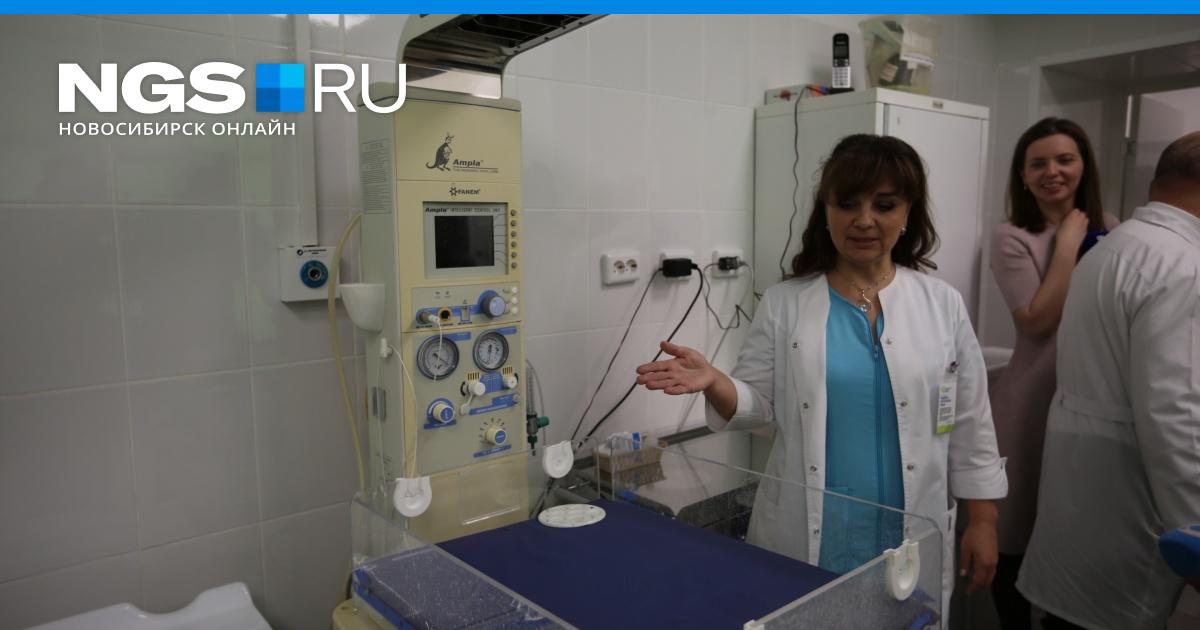 перинатальный центр новосибирск барокамеры фото лечебной практике
