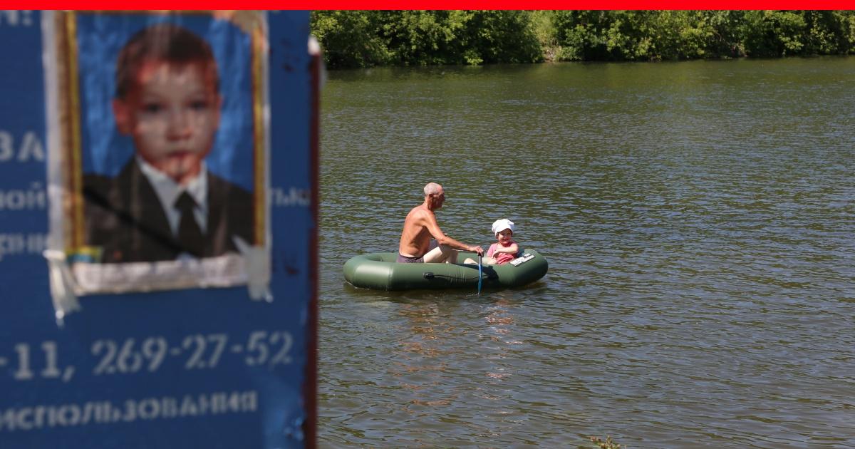 В башкирии утонул 9 летний мальчик попав в водоворот