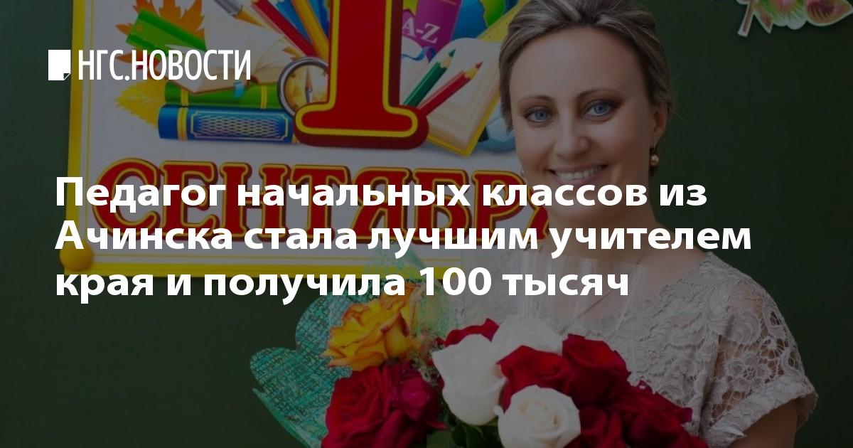 новости красноярска #10