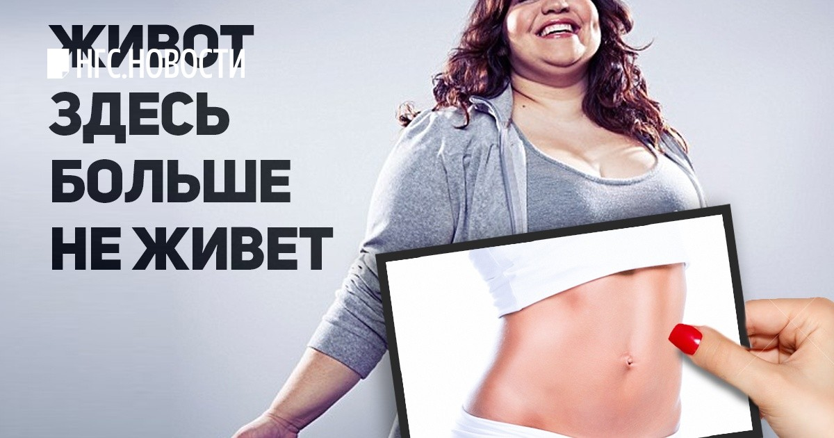 Смотреть Рекламу Для Похудения.