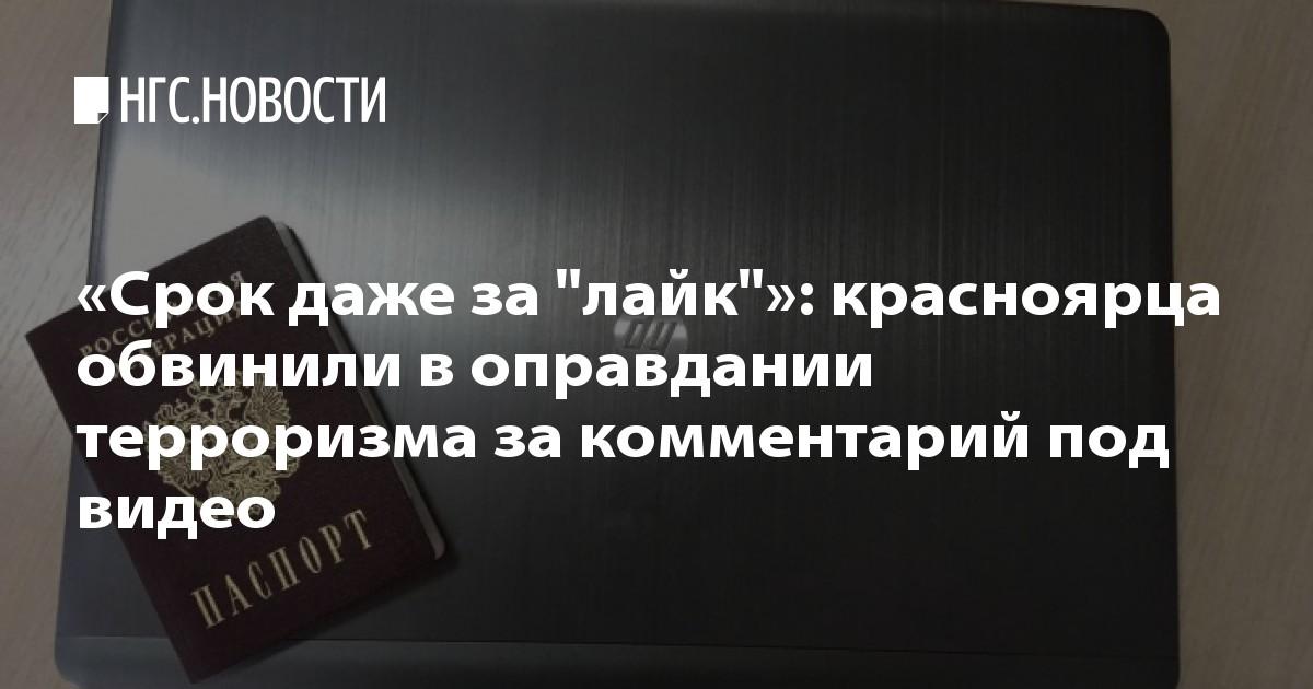 image Знакомства пенсионеров по телефону