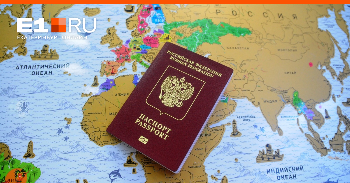 взять деньги в долг онлайн на карту без звонков россия