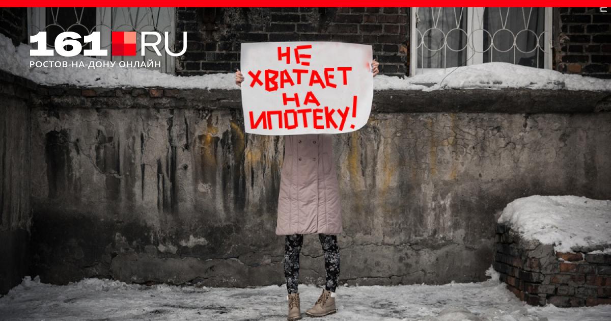 Уралсиб банк бизнес онлайн вход