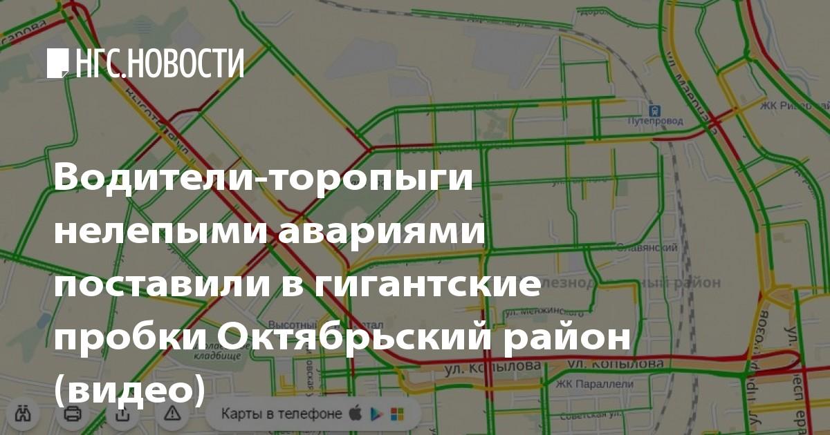 знакомства красноярск октябрьский район