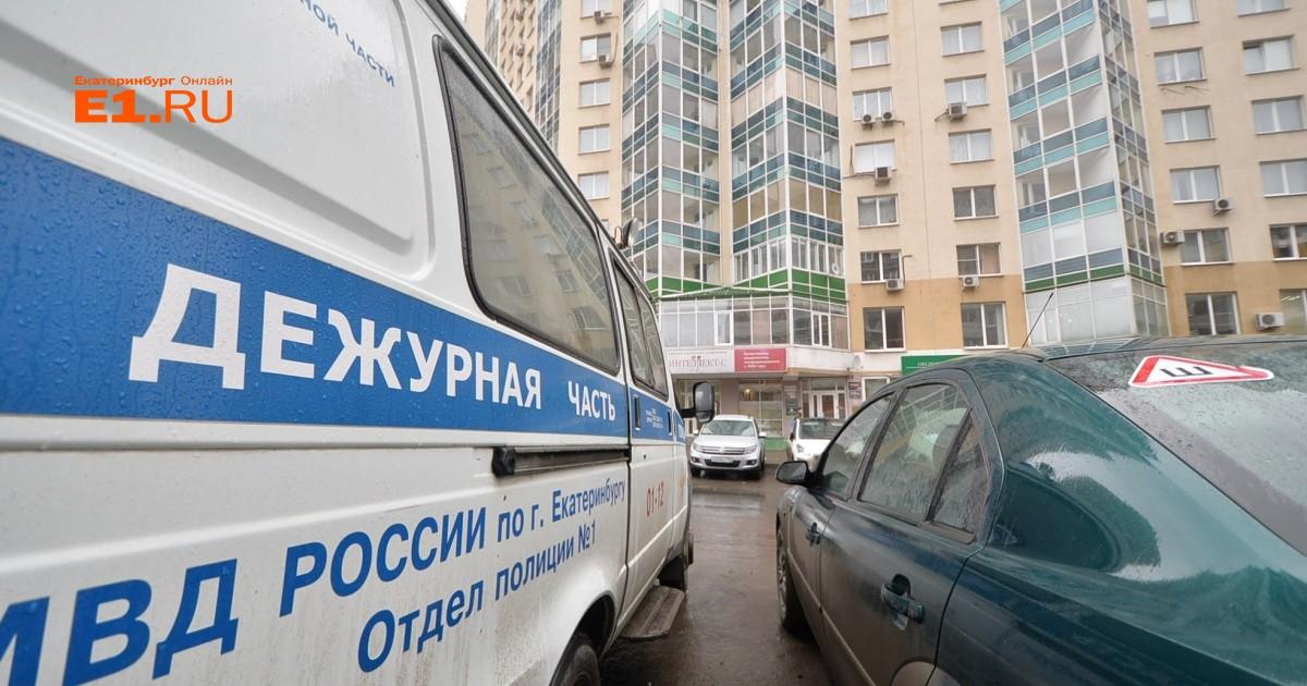 Бесплатный сайт знакомств в Екатеринбурге  E1RU Знакомства
