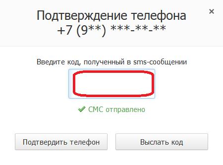 Разместить объявление на e1 разместить бесплатное объявление в ангарске