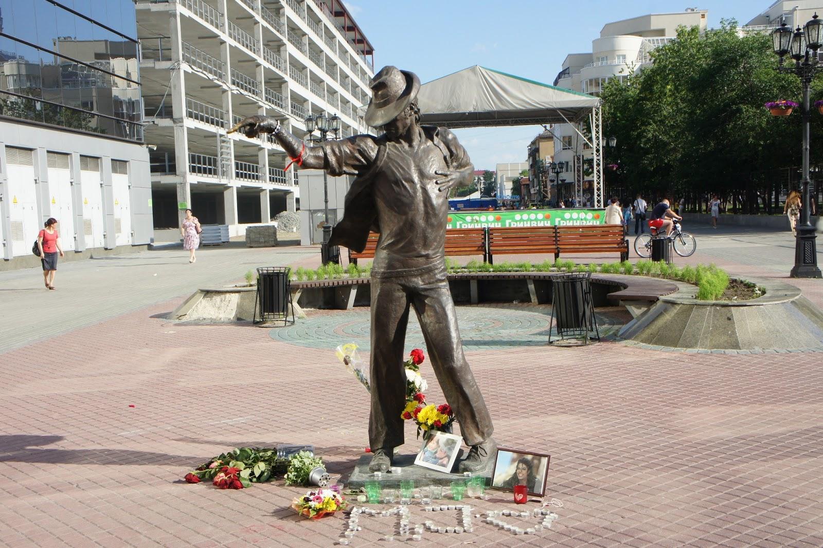 Памятники в екатеринбурге фото с названиями изготовление памятников мастер гомель